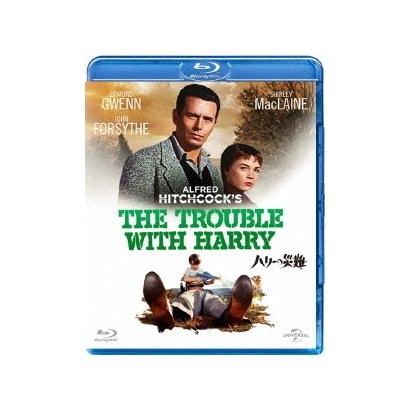ハリーの災難 [Blu-ray Disc]