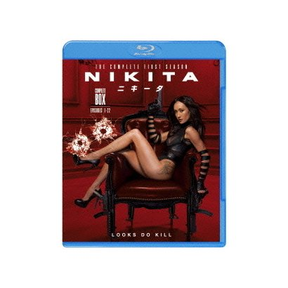 NIKITA/ニキータ <ファースト・シーズン> コンプリート・セット [Blu-ray Disc]