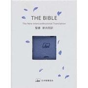 NI134 聖書 新共同訳[ポケット判] [単行本]