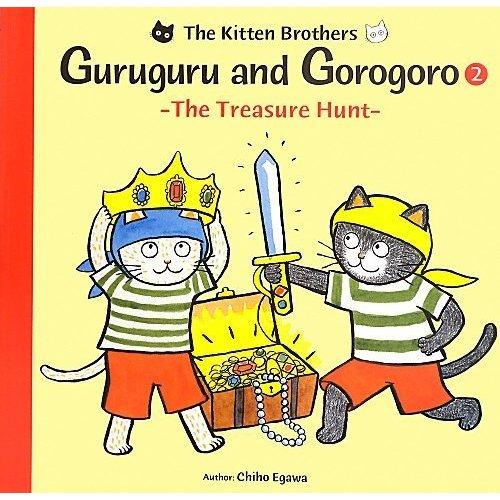 The Kitten Brothers Guruguru and Gorogoro〈2〉The Treasure Hunt [絵本]