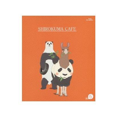 しろくまカフェ cafe.6 [Blu-ray Disc]