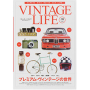 VINTAGE LIFE Vol.6-CAMERA BIKE WATCH CAR LIFE(NEKO MOOK 1935) [ムックその他]