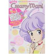MODE Creamy Mami-魔法の天使クリィミーマミ30th Anniversary(Gakken Mook) [ムックその他]