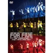 ゴスペラーズ坂ツアー2012-2013 FOR FIVE