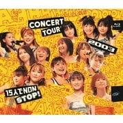 モーニング娘。CONCERT TOUR 2003 15人でNON STOP!