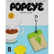 POPEYE (ポパイ) 2013年 08月号 [雑誌]