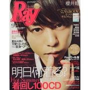 Ray (レイ) 2013年 09月号 [雑誌]