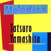 メロディーズ 30th Anniversary Edition
