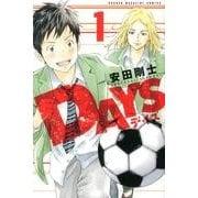 DAYS 1(少年マガジンコミックス) [コミック]