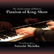 Pianism of King-Show