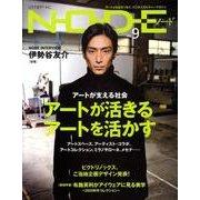 NODE No.9 [ムックその他]