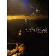 水生昆虫アルバム 新装版-A Fly Fisher's View [単行本]