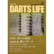 NEW DARTS LIFE vol.21(Septembe [単行本]