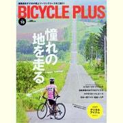 BICYCLE PLUS vol.10(エイムック 2656) [ムックその他]