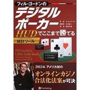 フィル・ゴードンのデジタルポーカー―HUD(統計ツール)でここまで勝てる(カジノブックシリーズ) [単行本]