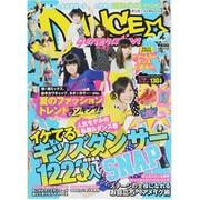DANCE★generation vol.3(saita mook) [ムックその他]