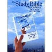 新約聖書 新共同約 スタディ版 NI253STUDY [単行本]