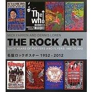 名盤ロックポスター1952-2012 [単行本]