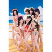 AKB48総選挙!水着サプライズ発表 2013-AKB48スペシャルムック(集英社ムック) [ムックその他]