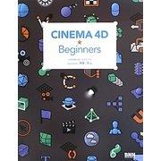 CINEMA 4D★Beginners [単行本]