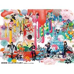 AKB48/ミリオンがいっぱい~AKB48ミュージックビデオ集~スペシャルBOX [DVD]