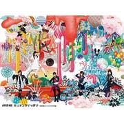 ミリオンがいっぱい~AKB48ミュージックビデオ集~ スペシャルBOX