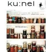 ku:nel (クウネル) 2013年 09月号 [雑誌]