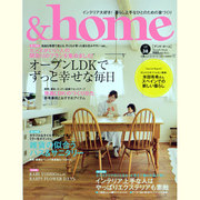 &home vol.38(Musashi Mook) [ムックその他]