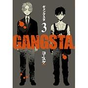 GANGSTA. 3 限定版(BUNCH COMICS) [コミック]