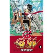 666(サタン) 1(ガンガンコミックス) [コミック]