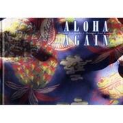 ALOHA AGAIN [単行本]