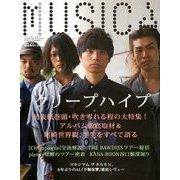 MUSICA (ムジカ) 2013年 08月号 [雑誌]