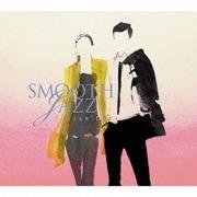 スムース・ジャズ-ベター・デイズ-