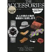メンズファッションの教科書シリーズ vol.6(Gakken Mook Fashion Text Series) [ムックその他]