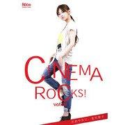 CINEMA ROCKS!〈Vol.02〉たおやかに、北川景子 [単行本]