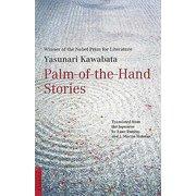 掌の小説 英文版―Palm of the Hand Stories [単行本]