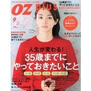 OZ plus (オズ・プラス) 2013年 09月号 [雑誌]