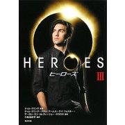 HEROES/ヒーローズ〈3〉(角川文庫) [文庫]