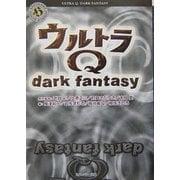 ウルトラQ―dark fantasy(角川ホラー文庫) [文庫]