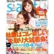 saita (サイタ) 2013年 09月号 [雑誌]