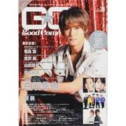 GoodCome(グッカム) Vol.28(TOKYO NEWS MOOK 366号) [ムックその他]