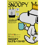 SNOOPYなんでもベスト10!-PEANUTS RANKING BOOK(集英社ムック) [ムックその他]