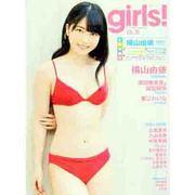girls vol.39-pure idol magazine(双葉社スーパームック) [ムックその他]