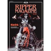 RIPPER MAGAZINE 1-斬捨御免OLD SCHOOL CHOPPERS ONLY(NEKO MOOK 1948) [ムックその他]