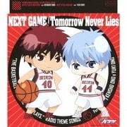NEXT GAME/Tomorrow Never Lies (ラジオ「黒子のバスケ 放送委員会」テーマソング)