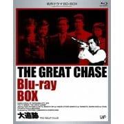 大追跡 Blu-ray BOX