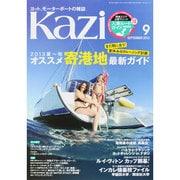 KAZI (カジ) 2013年 09月号 [雑誌]