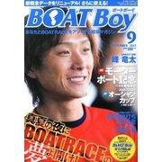 Boat Boy (ボートボーイ) 2013年 09月号 [雑誌]