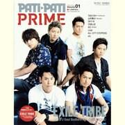 PATi-PATi PRIME Volume1(M-ON! ANNEX 573号) [ムックその他]