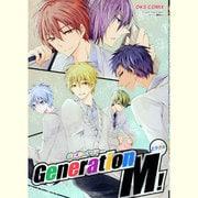 Generation M!-黒バスアンソロジー(OKS COMIX) [コミック]